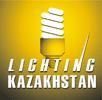 Lighting Kazakistan