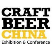 CBCE Craft Beer China Conference & Exhibition