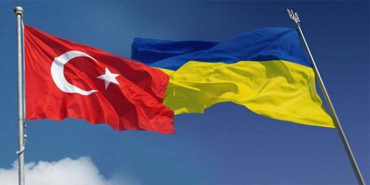 Ukrayna İle Karşılıklı Uçuş Tarihi:1 Temmuz