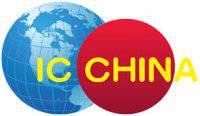 IC China