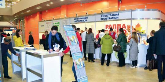 Moskova'da Kongre ve Fuar Merkezleri Açılıyor