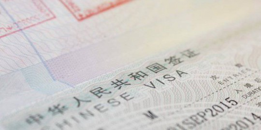 Çin, Ticari Vize Başvurularını Almaya Başladı